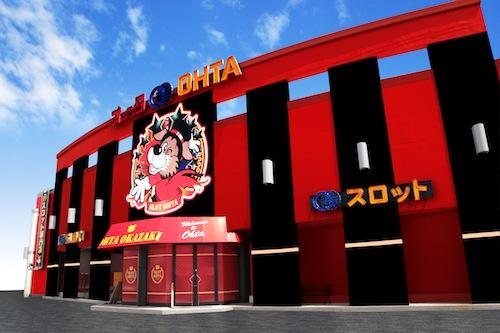 オータ岡崎店