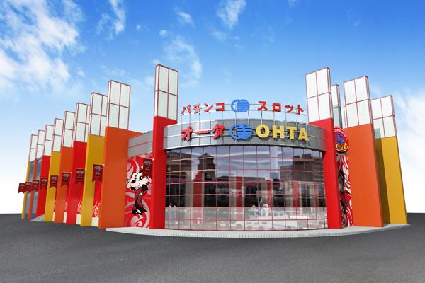 オータ田原店
