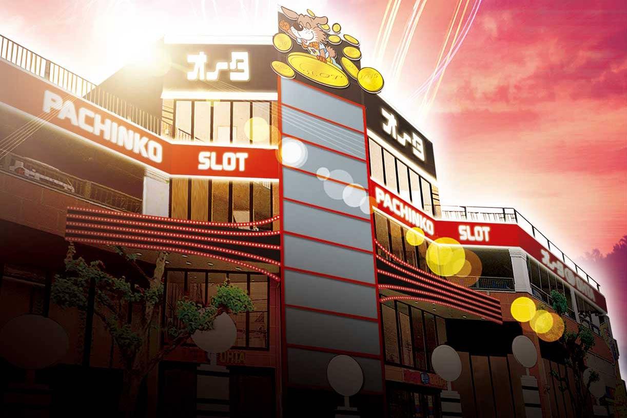 オータ川島店