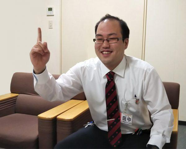 田中 拓也