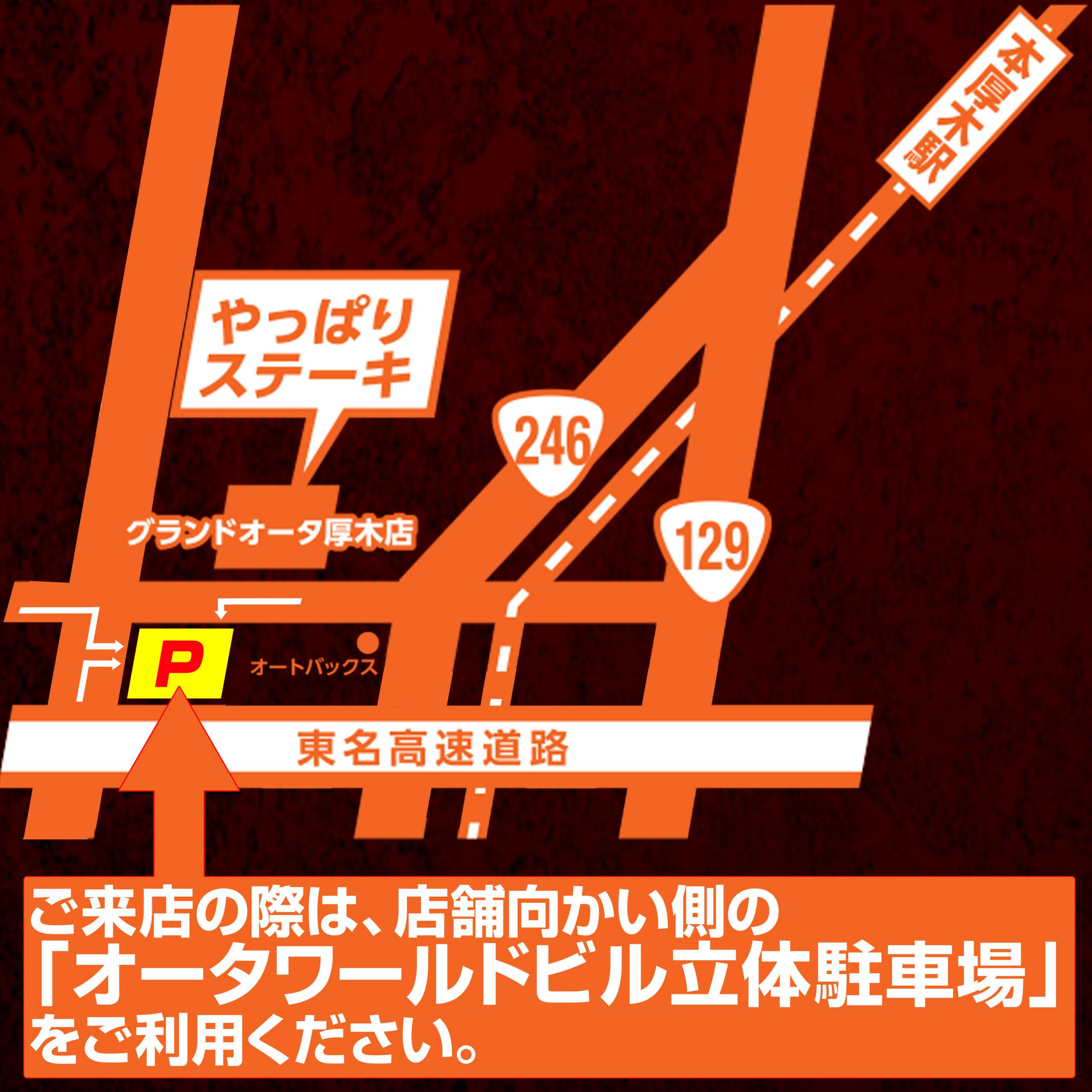 MAP拡大